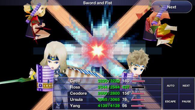 Final Fantasy IV: The After Years - Screenshots - Bild 2