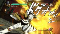 JoJo's Bizarre Adventure: All Star Battle - Screenshots - Bild 86