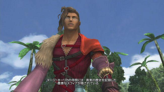 Final Fantasy X/X-2 HD Remaster - Screenshots - Bild 39
