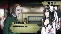 Short Peace: Ranko Tsukigime's Longest Day - Screenshots - Bild 15