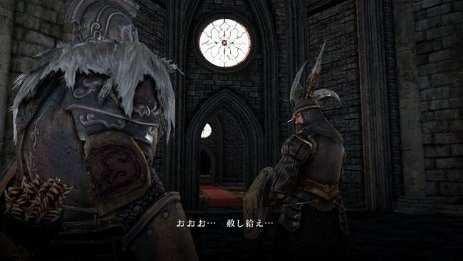 Dark Souls II - Screenshots - Bild 39