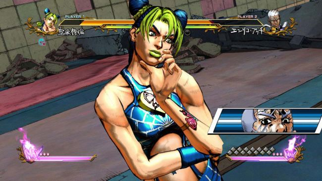 JoJo's Bizarre Adventure: All Star Battle - Screenshots - Bild 26