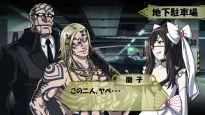 Short Peace: Ranko Tsukigime's Longest Day - Screenshots - Bild 16