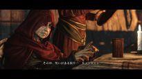 Dark Souls II - Screenshots - Bild 31
