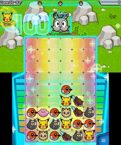 Pokémon: Link Battle! - Screenshots - Bild 4