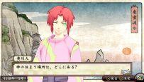 Oreshika: Tainted Bloodlines - Screenshots - Bild 23