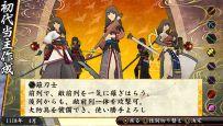 Oreshika: Tainted Bloodlines - Screenshots - Bild 12