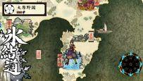 Oreshika: Tainted Bloodlines - Screenshots - Bild 16