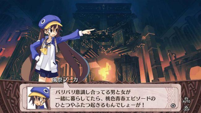 Disgaea 4: A Promise Revisited - Screenshots - Bild 1