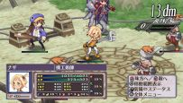 Disgaea 4: A Promise Revisited - Screenshots - Bild 5
