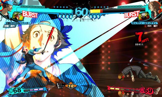 Persona 4 Arena Ultimax - Screenshots - Bild 5