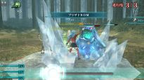 Final Fantasy Agito - Screenshots - Bild 5