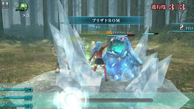 Final Fantasy Agito - Screenshots - Bild 5