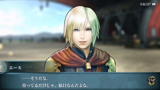 Final Fantasy Agito - Screenshots - Bild 3