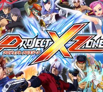 Project X Zone - Test