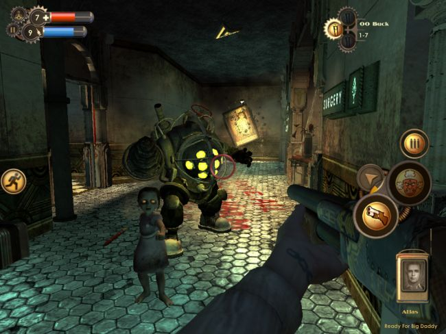 BioShock - Screenshots - Bild 1
