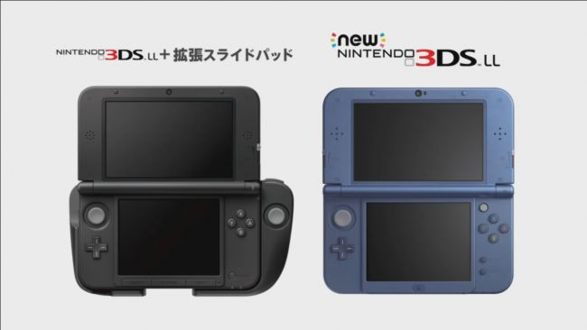 New Nintendo 3DS - Screenshots - Bild 8