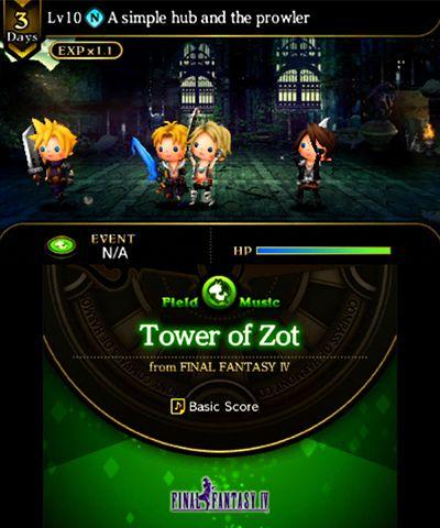 Theatrhythm Final Fantasy: Curtain Call - Screenshots - Bild 43