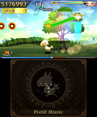 Theatrhythm Final Fantasy: Curtain Call - Screenshots - Bild 18