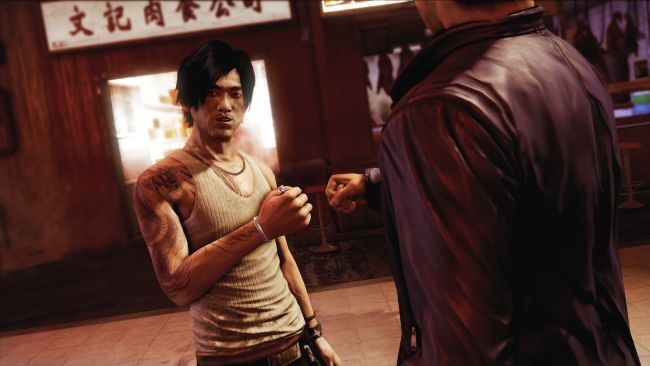 Sleeping Dogs: Definitive Edition - Screenshots - Bild 4