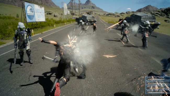 Final Fantasy XV - Screenshots - Bild 7