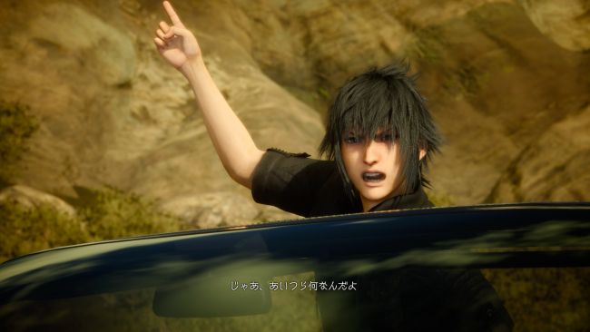 Final Fantasy XV - Screenshots - Bild 12