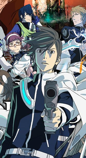 Lost Dimension - Test