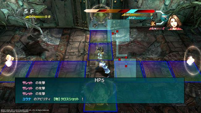 Final Fantasy X/X-2 HD Remaster - Screenshots - Bild 8