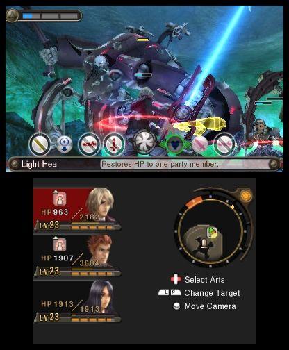 Xenoblade Chronicles 3D - Screenshots - Bild 7