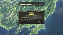 Nobunaga's Ambition: Sphere of Influence - Screenshots - Bild 4