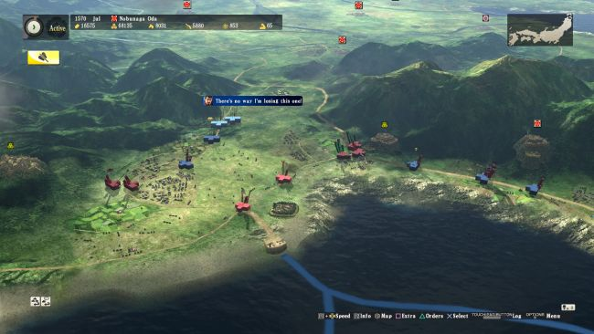 Nobunaga's Ambition: Sphere of Influence - Screenshots - Bild 10