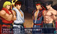 Project X Zone 2 - Screenshots - Bild 16
