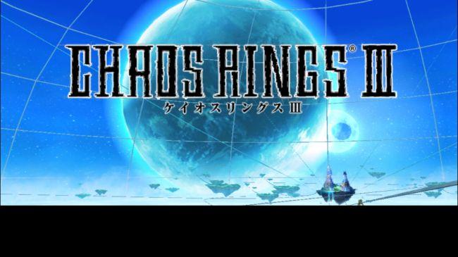 Chaos Rings III - Screenshots - Bild 17