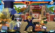Dragon Ball Z: Extreme Butoden - Screenshots - Bild 1