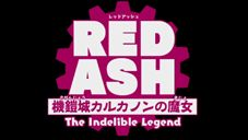 Red Ash - News