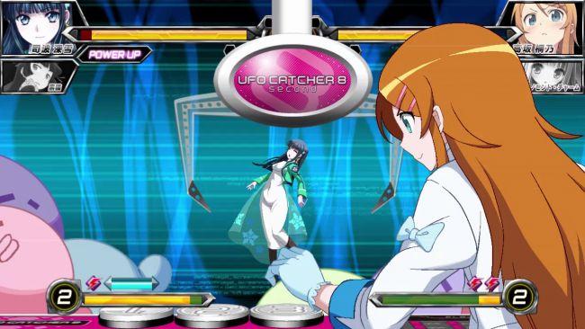 Dengeki Bunko: Fighting Climax - Screenshots - Bild 2