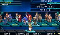 Project X Zone 2 - Screenshots - Bild 12