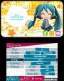 Hatsune Miku: Project Mirai DX - Screenshots - Bild 5