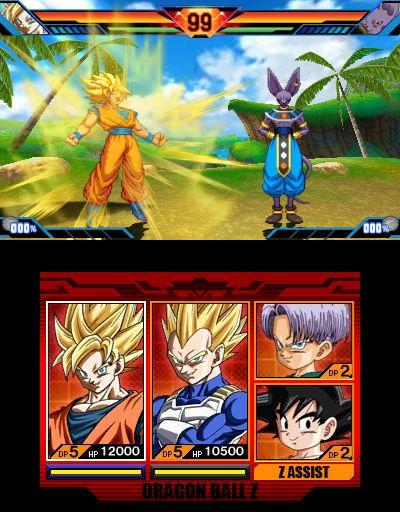 Dragon Ball Z: Extreme Butoden - Screenshots - Bild 11
