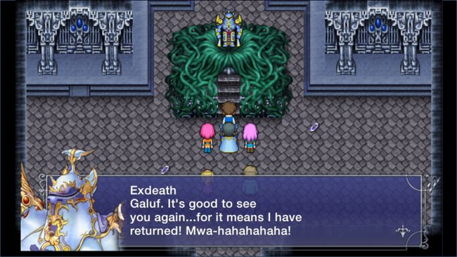 Final Fantasy V - Screenshots - Bild 4