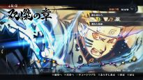 Naruto Shippuden: Ultimate Ninja Storm 4 - Screenshots - Bild 28