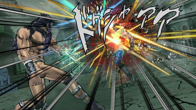 JoJo's Bizarre Adventure: Eyes of Heaven - Screenshots - Bild 6