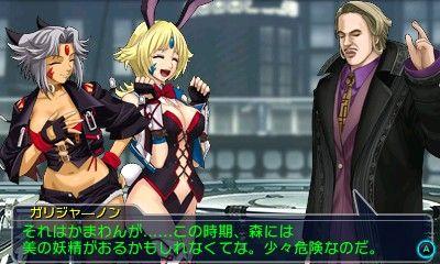 Project X Zone 2 - Screenshots - Bild 32