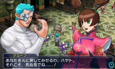 Project X Zone 2 - Screenshots - Bild 14