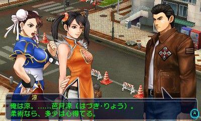 Project X Zone 2 - Screenshots - Bild 37
