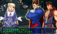 Project X Zone 2 - Screenshots - Bild 15