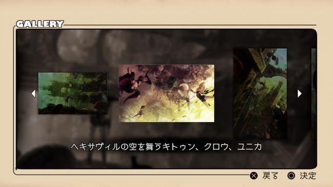 Gravity Rush Remastered - Screenshots - Bild 35