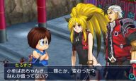 Project X Zone 2 - Screenshots - Bild 5