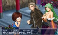 Project X Zone 2 - Screenshots - Bild 6