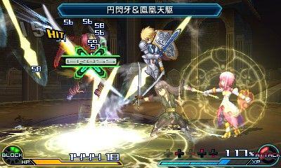 Project X Zone 2 - Screenshots - Bild 2